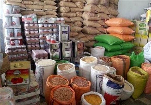 آغاز نظارت بر بازار رمضان