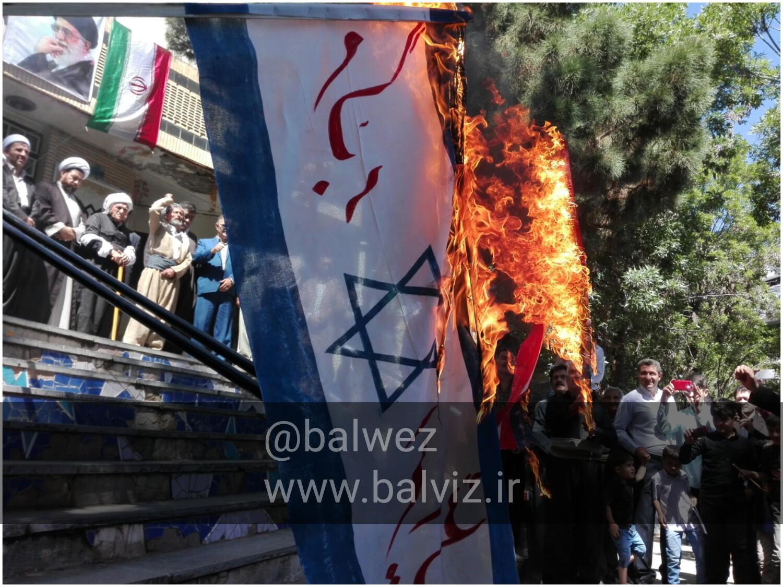 امام راحل (ره)اولین پرچم دار ،حامی فلسطین در جهان است 4