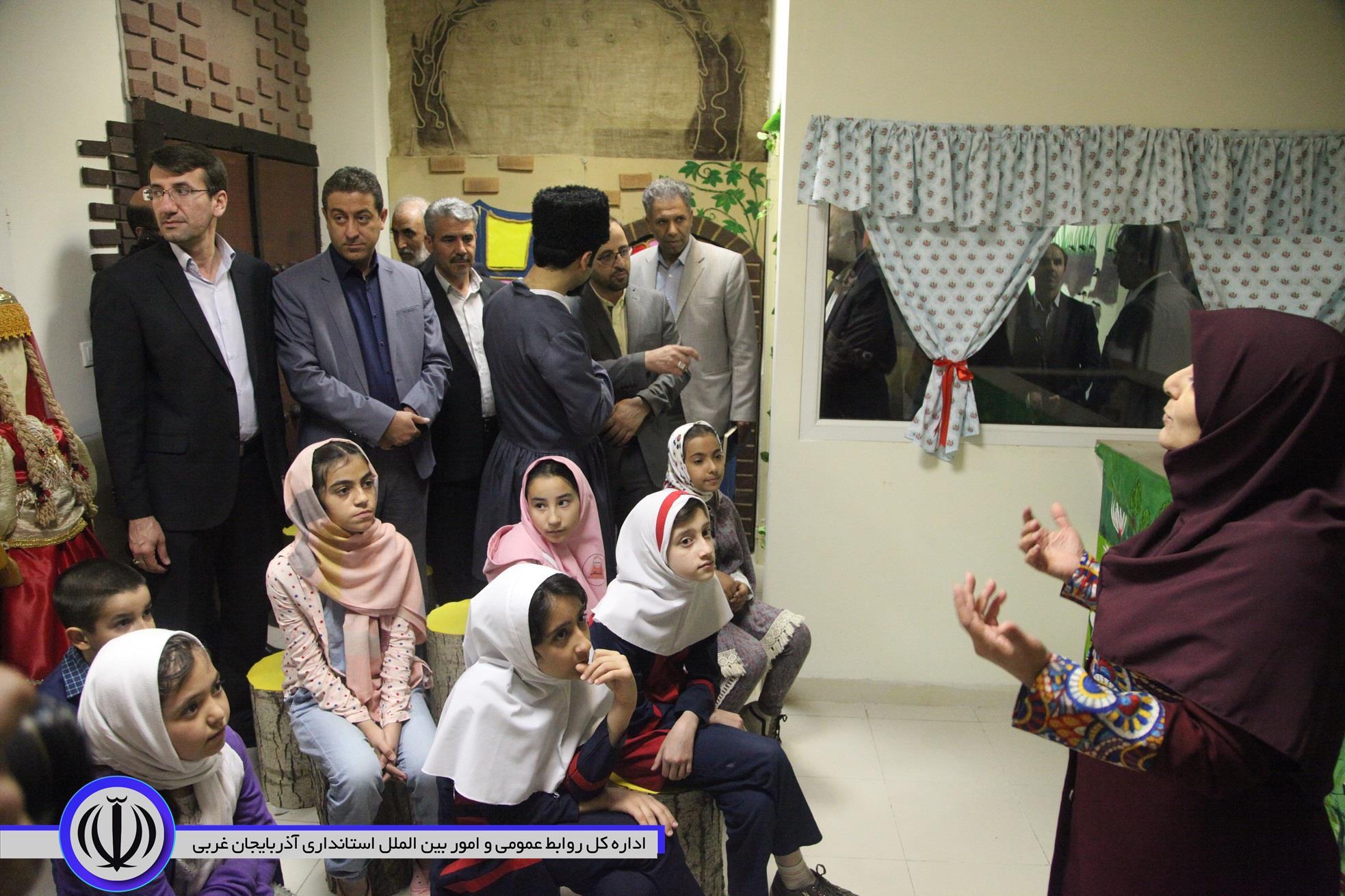 موزه کودک با حضورفاضل نظری مدیرعامل کانون پرورش فکری کودکان و نوجوانان کشوردر ارومیه  افتتاح شد