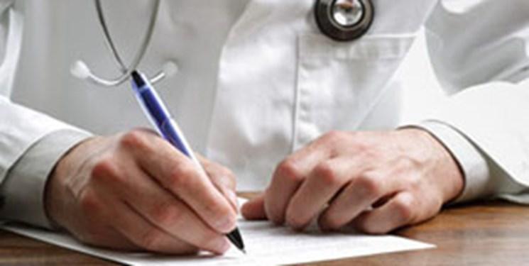 بیماران قشر کم برخوردار در مهاباد  به صورت رایگان ویزیت شدند