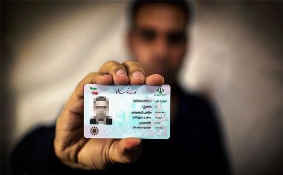 صدور 162 هزار فقره کارت ملی هوشمند