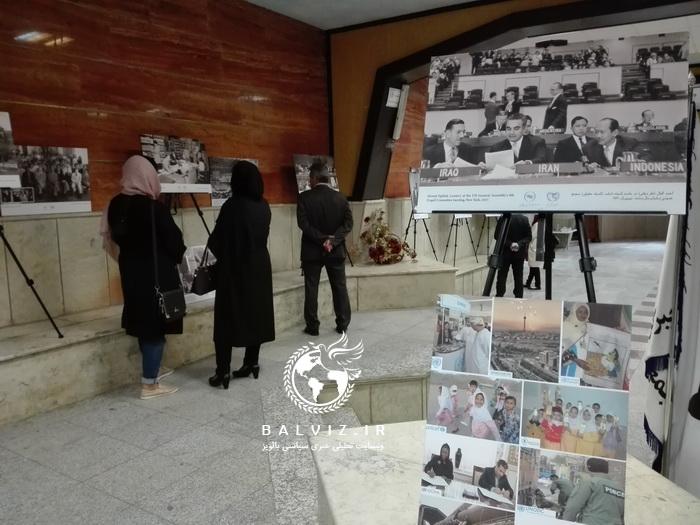 افتتاح نمایشگاه عکس