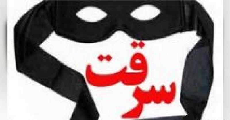 دو سارق حرفه ای د رمهاباد دستگیر شدند