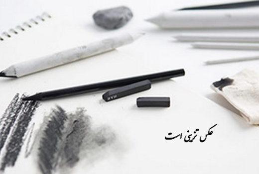 سیاه قلم