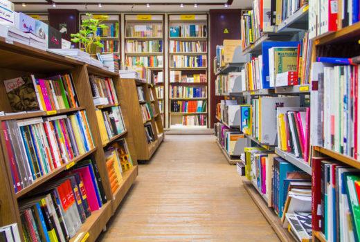 کتابخانه +امانت