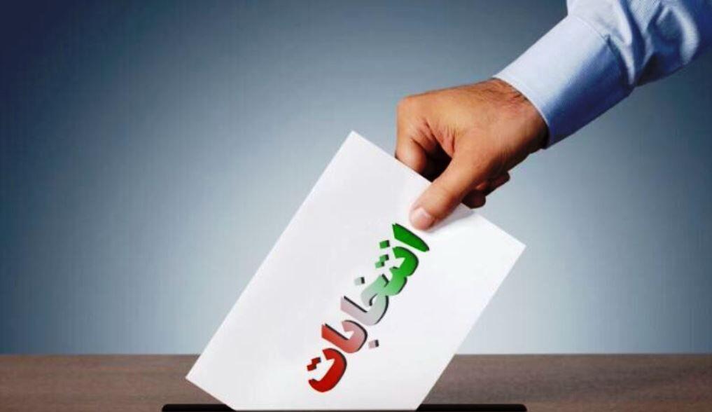 ۷۱ درصد مردم آذربایجان غربی حائز شرایط رای دادن در انتخابات اسفند ماه هستند