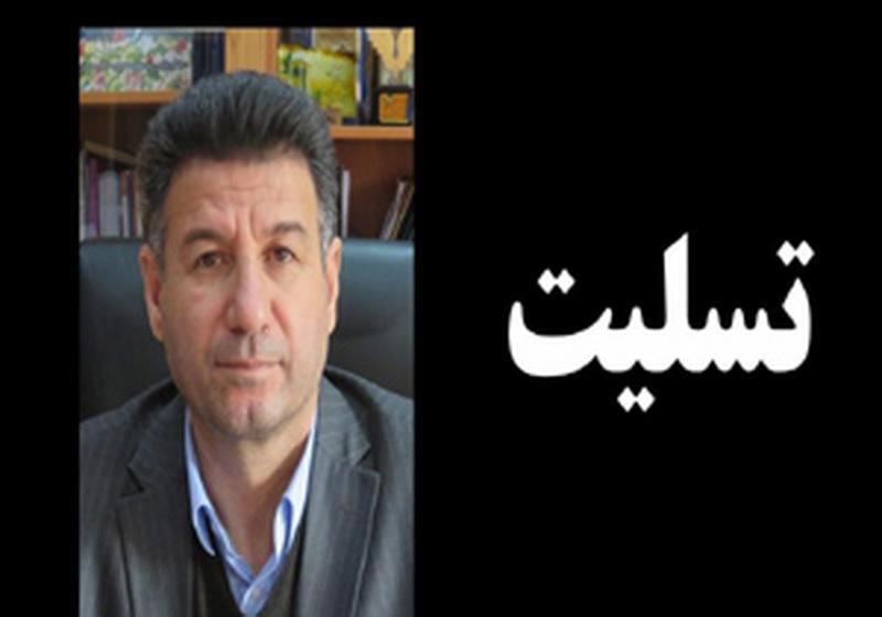 تسلیت معاونت استاندارو فرماندار ویژه مهاباد در پی سقوط هواپیمای اوکراینی