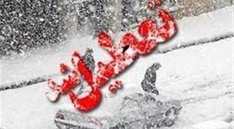 """تعطیل """" مدارس """" مهاباد در شیفت صبح"""