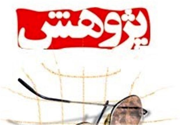دوازده بانوی پژوهشگر فرهنگی مهابادی تجلیل شدند