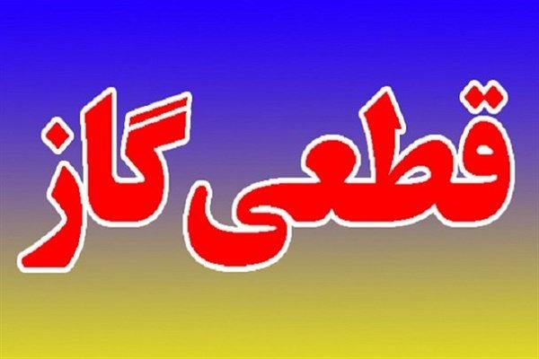 قطعی گاز درشهرستان نقده به مدت شش ساعت