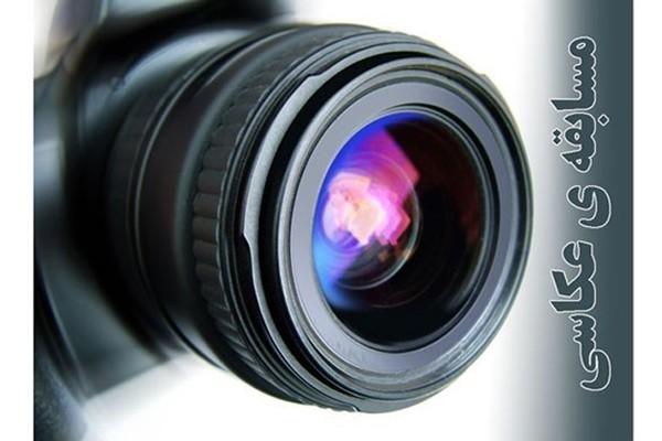 مسابقه عکاسی راهپیمایی 22بهمن در مهاباد