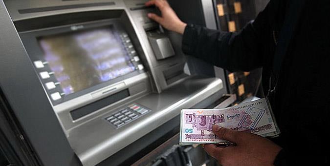 پیام /جهت حفظ سلامت و پیشگیری ، مراجعه حضوری به بانک ها را به حداقل برسانیم
