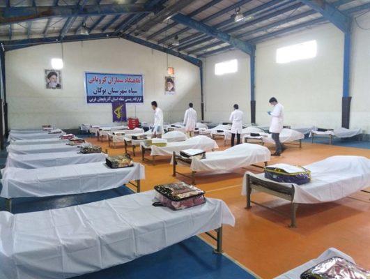 نقاهتگاه 40تختخوابی بیماران کرونایی در بوکان افتتاح شد