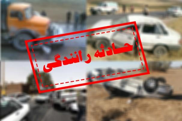 تصادف در محور بوکان – مهاباد موجب فوت دو نفر شد