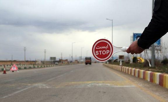 """ورود خودروهایی با"""" پلاک غیر بومی """" به استان های مازندران و گیلان ممنوع اعلام شد"""