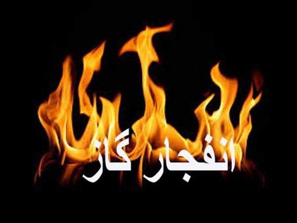 """انفجار """"گاز خانگی"""" در پیرانشهر موجب خسارت و مصدوم شدن یک نفر شد"""