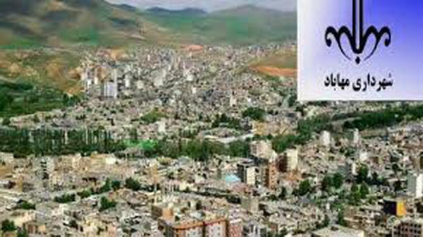 اعلام کاهش هزینهها و عوارض ساختمانی در مهاباد،تمدید شد