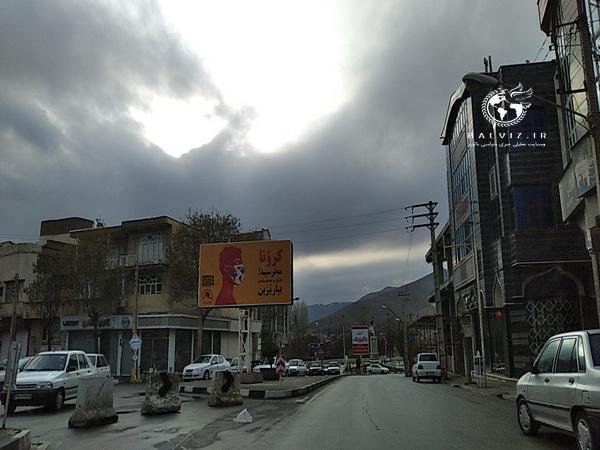 فیلم / اجرای طرح فاصله گذاری اجتماعی در سطح شهرستان مهاباد