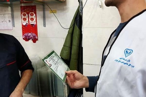 نظارت های بهداشتی بر مراکز عرضه فروش ویژه ایام ماه مبارک رمضان در مهاباد تشدید می شود