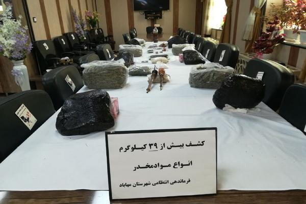 ویدئو / کشف مواد مخدر در مهاباد