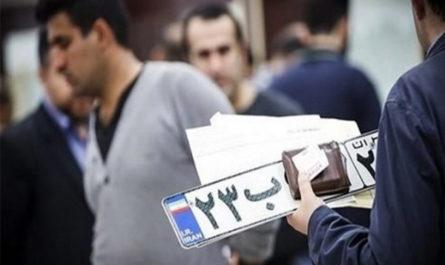 فعالیت مراکز شماره گذاری خودرو در مهاباد از سرگرفته شد