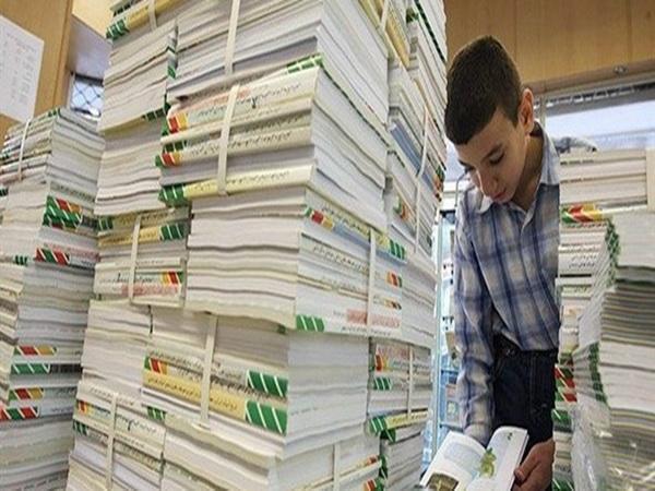 آغاز ثبت نام و سفارش کتاب های درسی سال تحصیلی 1400-1399 + زمانبندی