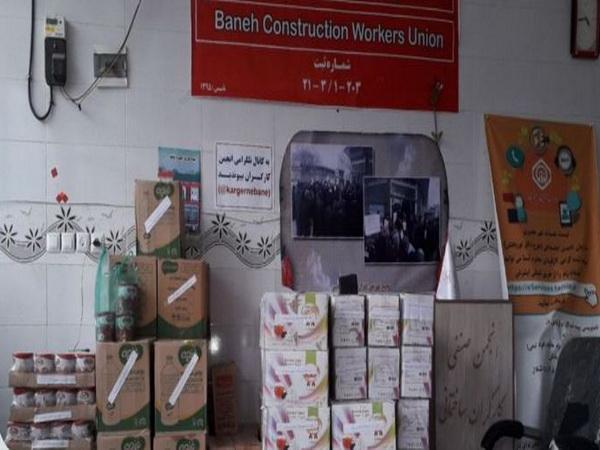 توزیع بیش از 100بسته مواد غذایی و بهداشتی در خانواده های حاشیه شهر بانه