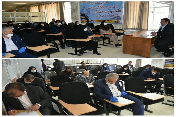 آزمون تخصصی مدیریت یادگیری در شرکت توزیع نیروی برق آذربایجان غربی برگزار شد