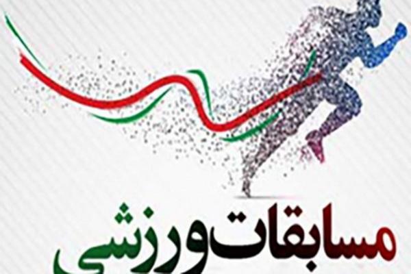 برگزاری مسابقه ورزشی تا ۲۲ خرداد در آذربایجانغربی ممنوع است