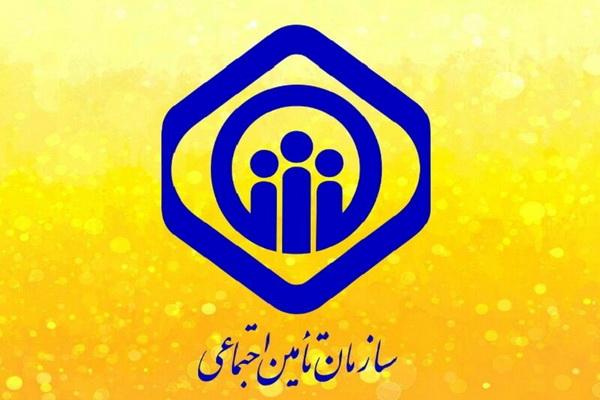 مهاباد رتبه اول استان از لحاظ ضریب برخورداری از پوشش بیمه تامین اجتماعی