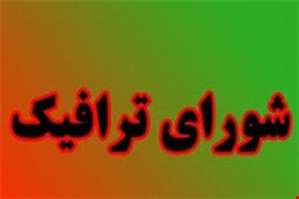 جلسه شورای ترافیک شهرستان بوکان برگزار شد