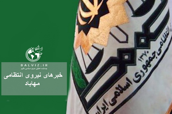 """سارق حرفه ای """" کش رو زن """" در مهاباد دستگیر شد"""