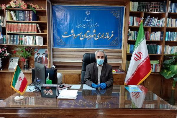 اجباری شدن استفاده از ماسک و دستکش در ادارات شهرستان مرزی سردشت