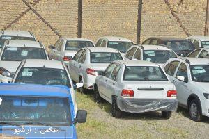 برخورد قاطع با محتکران خودرو در آذربایجانغربی