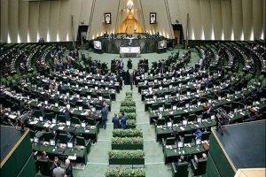 تعامل با نمایندگان مجلس شورای اسلامی در جهت دستیابی به توسعه پایدار