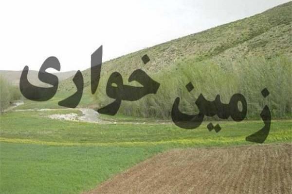 رفع تصرف اراضی ملی میلیاردی در مهاباد