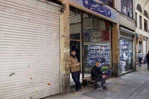 اختصاص ۱۲ هزار میلیارد ریال وام برای حمایت از کسب و کار در آذربایجانغربی