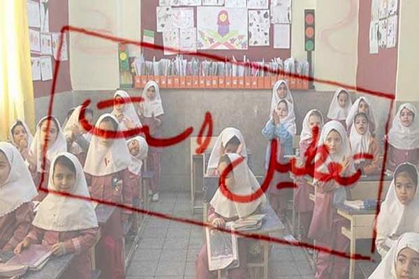 تعطیلی مدارس استان آذربایجان غربی به دلیل محدودیت های کرونایی