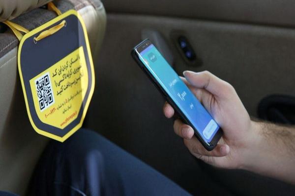 پرداخت کرایه تاکسی در ارومیه الکترونیکی می شود