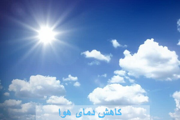دمای هوای آذربایجانغربی ۵ درجه کاهش مییابد