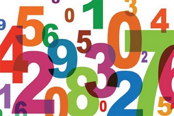 این اعداد را به خاطر بسپارید