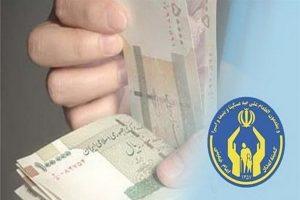 پرداخت بیش از 11 میلیارد تومان تسهیلات به مددجویان تحت حمایت کمیته امداد آذربایجان غربی