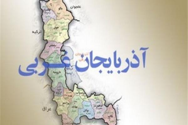 ضرورت تهیه نقشه باستانشناسی تمامی شهرستانهای آذربایجانغربی