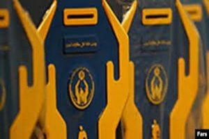 بیش از 11 هزار یتیم تحت کمیته امداد امام خمینی (ره) استان آذربایجان غربی است