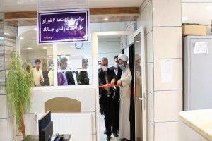 شعبه شورای حل اختلاف در زندان مهاباد افتتاح شد