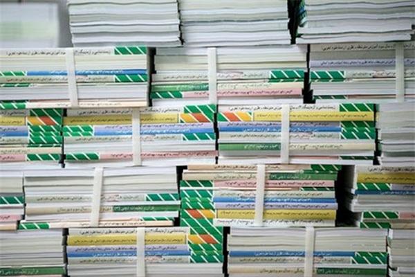دانشآموزان همه پایهها کتاب را از مدرسه تحویل میگیرند منبع دیگری برای تحویل کتاب نیست