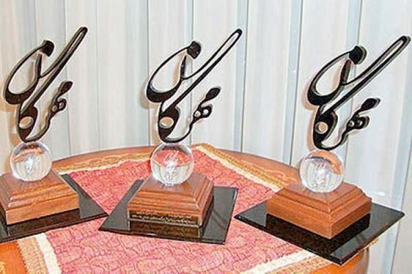 مترجم بوکانی جایزه «مهرگان ادب» را در بخش ویژه دریافت کرد