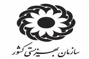 دستور اقدام حمایت های سازمان بهزیستی کشور برای رفع مشکلات بهزیستی مهاباد صادرشد