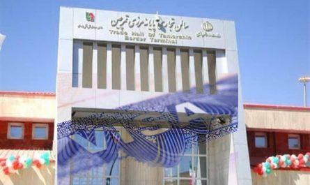 داشتن ویزا شرط مسافرت شهروندان ایرانی به اقلیم_کردستان