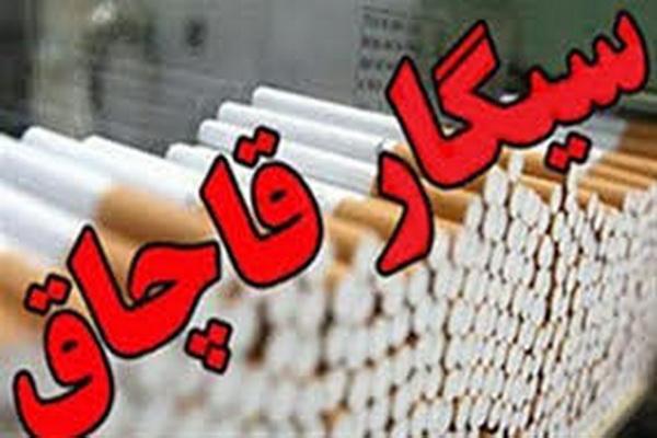 70 هزار نخ سیگار خارجی قاچاق در مهاباد کشف شد